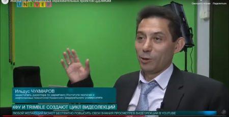 Ильдус Адгамович Чукмаров