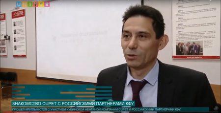 Чукмаров Ильдус Адгамович