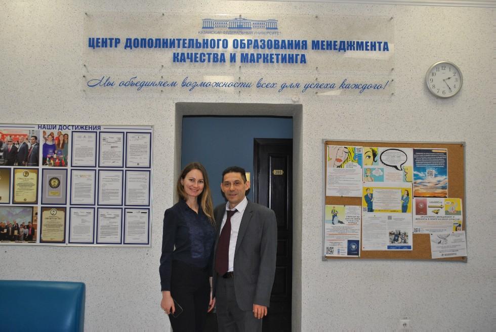 Екатерина Бредова Ильдус Чукмаров