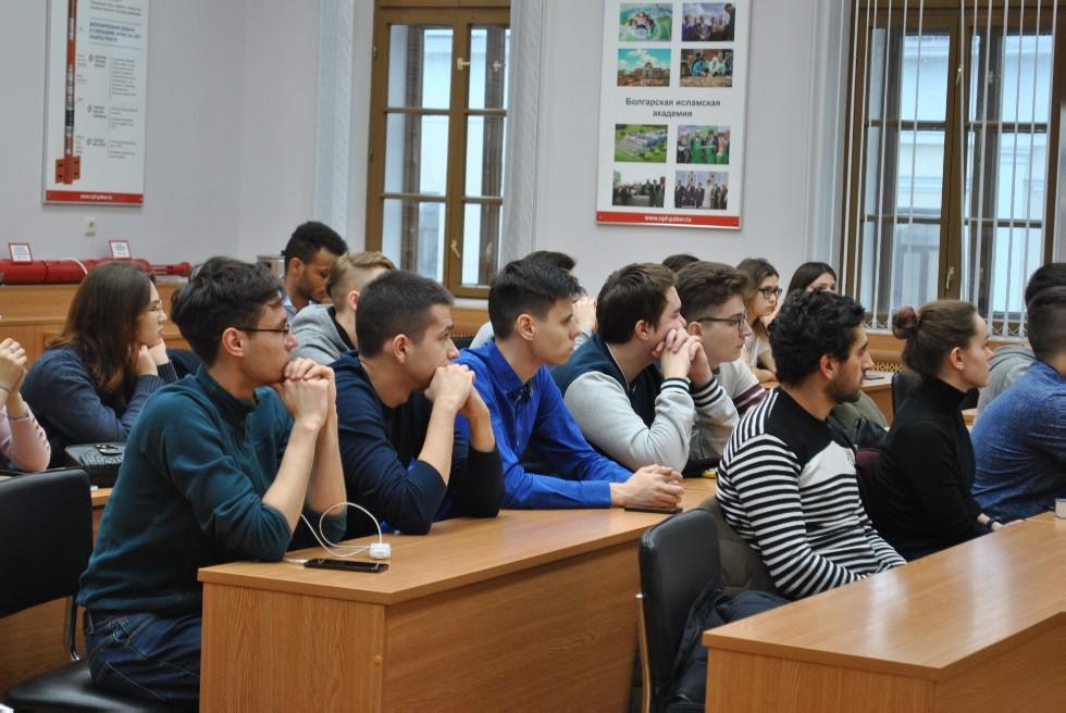 Институт геологии и нефтегазовых технологий КФУ Сургутнефть
