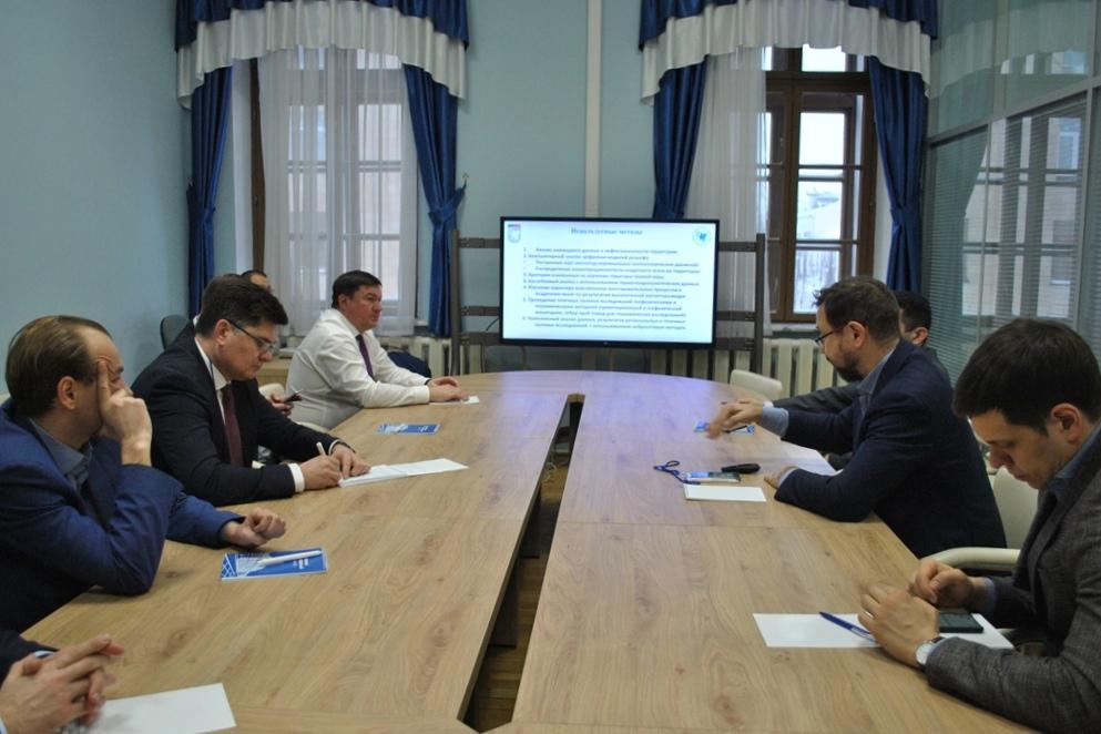 Круглый стол КФУ Газпром ИНК