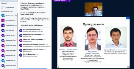 повышение квалификации дистанционно КФУ_2