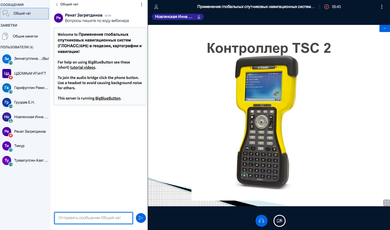 повышение квалификации дистанционно КФУ_3