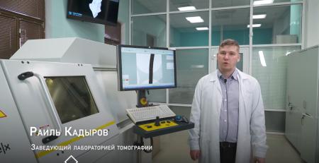 рентгеновская компьютерная томография